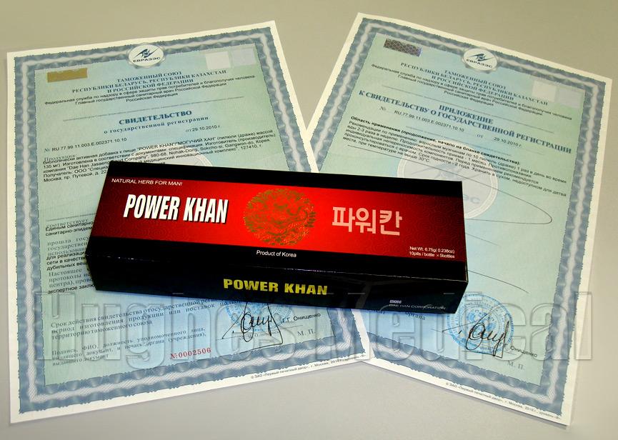 powerkhan-41